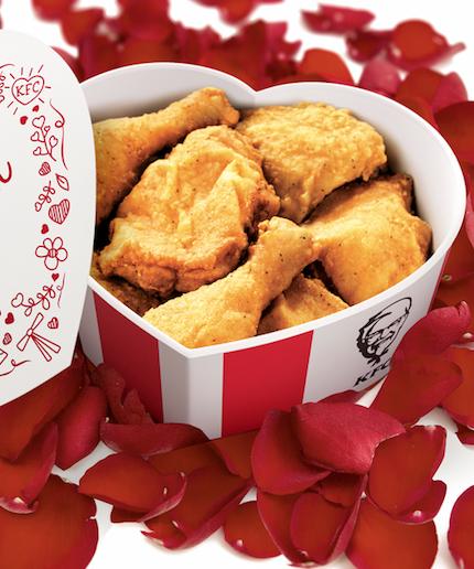 KFC Valentines Day Heart Bucket Contest