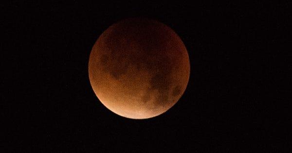 red moon instagram - photo #5
