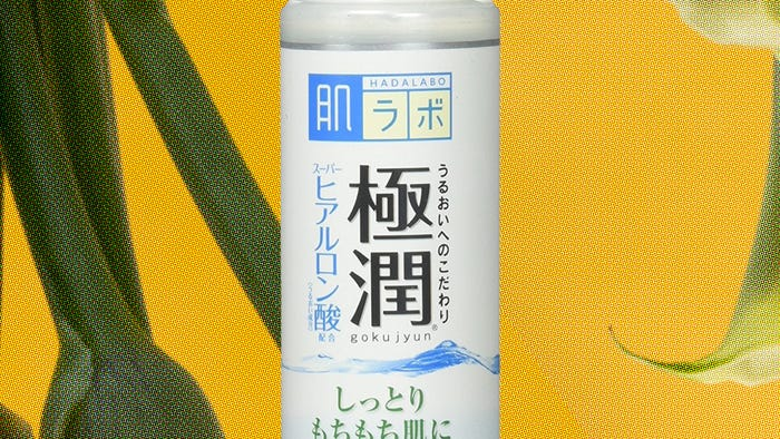 Hada Labo Goku Jyun Lotion Reddit Japanese Skin Care