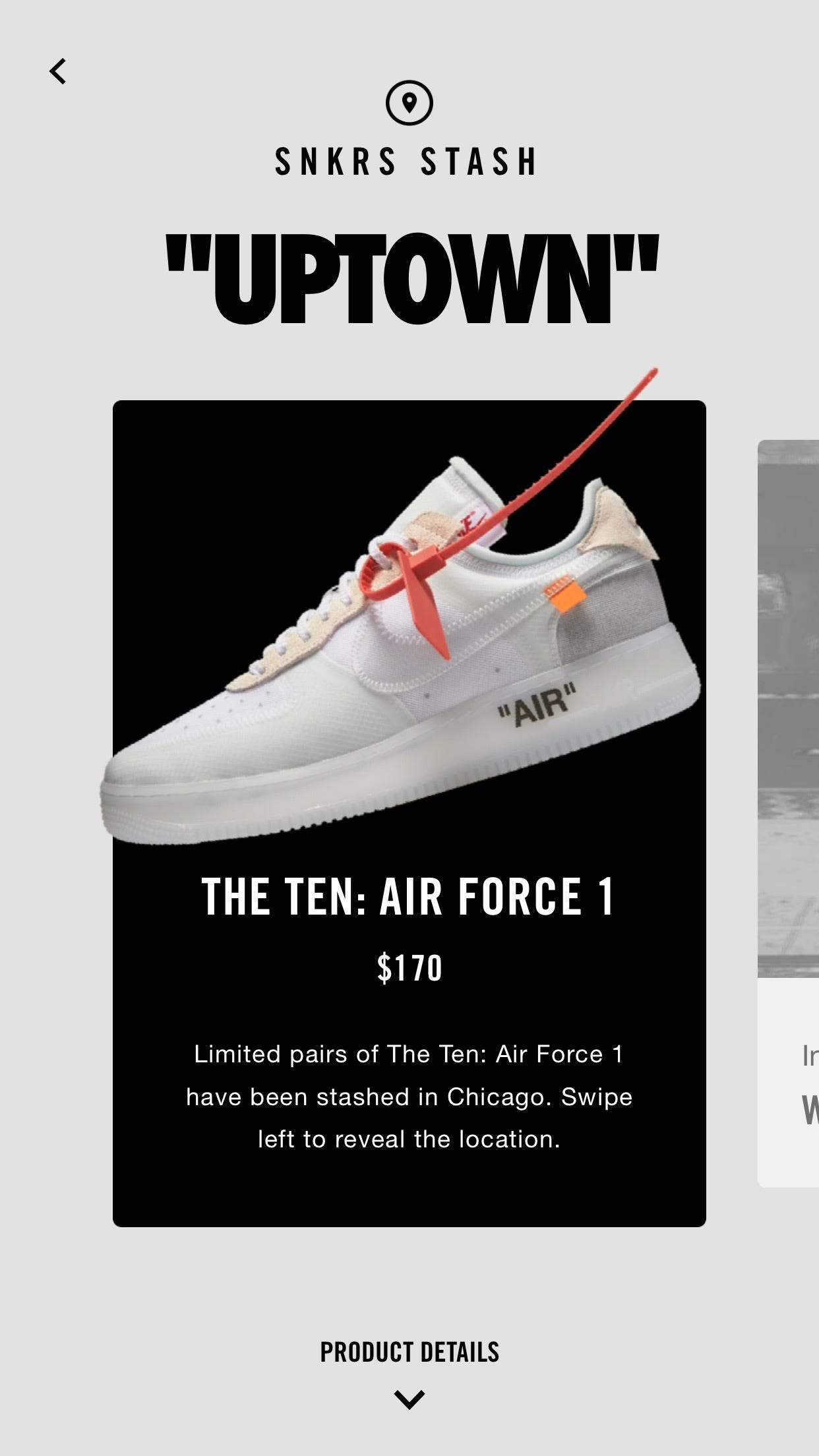 Snkrs app how long does it take
