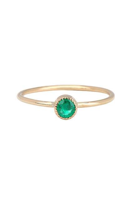 Magic Eye Emerald Ring
