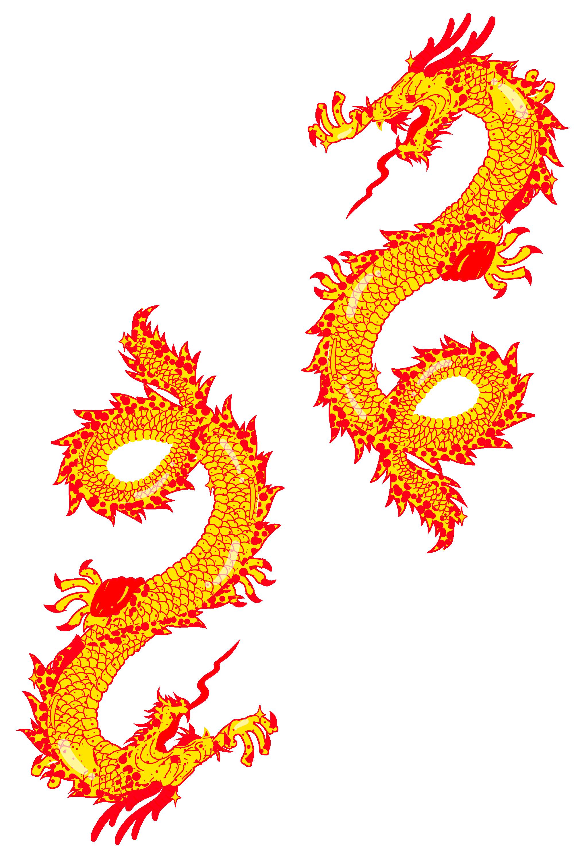Chinesisches horoskop 1976. Chinesisches Horoskop: Welches